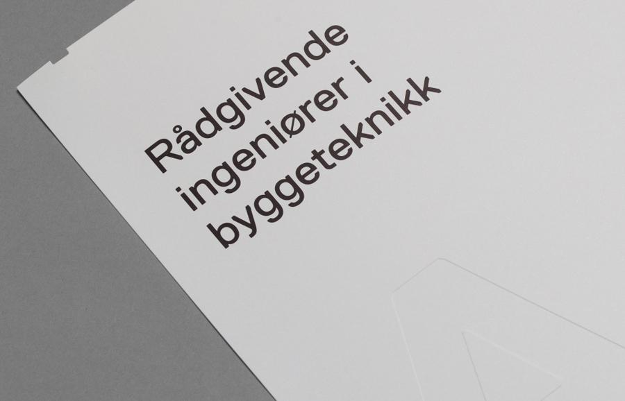 土木工程咨询公司品牌设计,vi设计