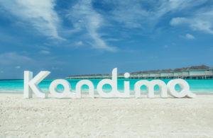 马尔代夫Kandima度假酒店餐厅品牌VI设计