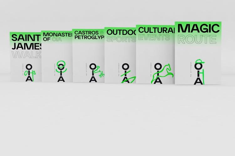 西班牙加利西亚的小镇旅游景区logo设计, 视觉vi设计