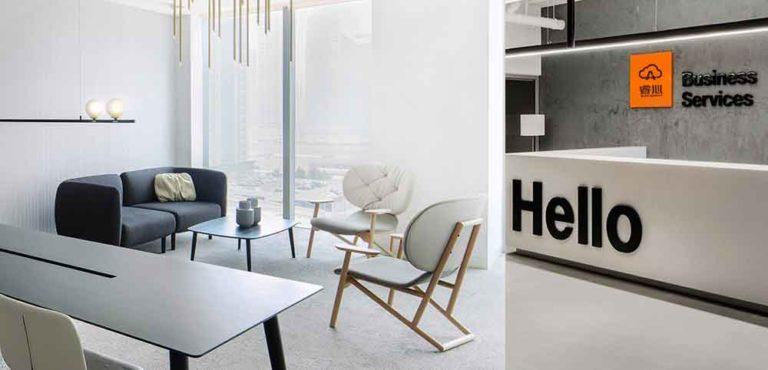 商业空间设计   SI设计