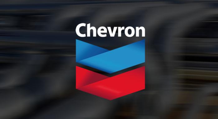 Chevron White Logo.png