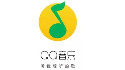 QQ音乐的历史LOGO