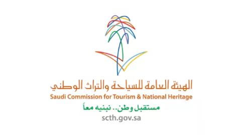 沙特阿拉伯王国的历史LOGO