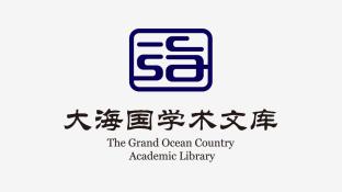 中国海洋大学出版社LOGO