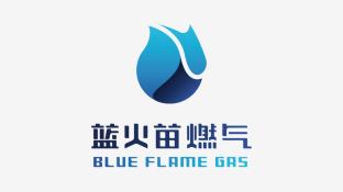蓝火苗燃气LOGO