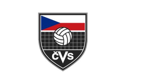 捷克排球协会的历史LOGO